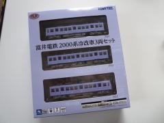 s-IMG_9388.jpg
