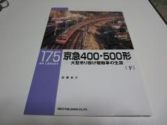s-IMG_9737.jpg