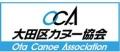 大田区カヌー協会