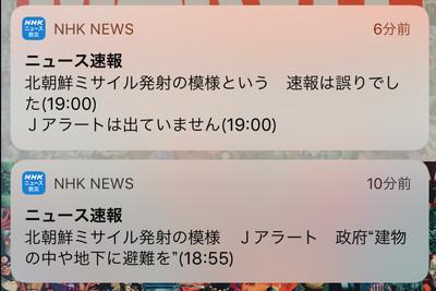 20180117-11-20180116-00010005-bfj-000-8-view.jpg