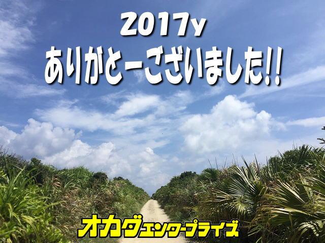 17-12-0310.jpg