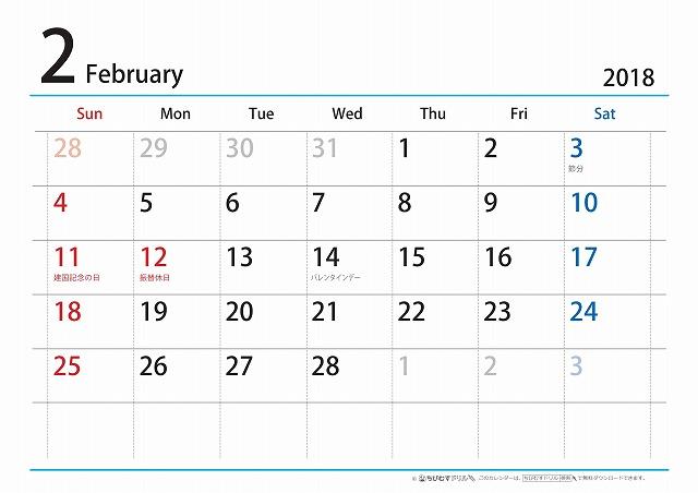calendar-newsim-a4y-2018-002.jpg