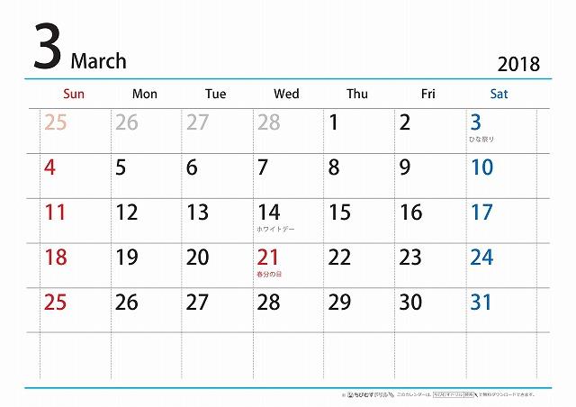 calendar-newsim-a4y-2018-003.jpg