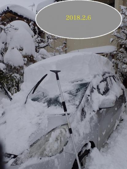 大雪車除雪