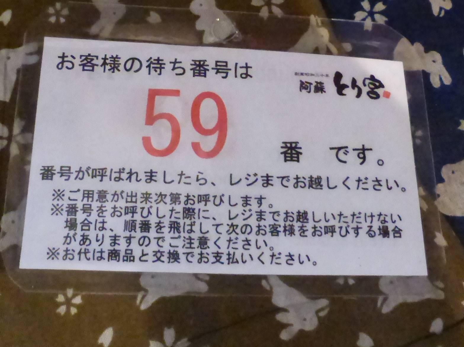 P1830146.jpg