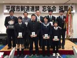 平剣忘年会2017−1
