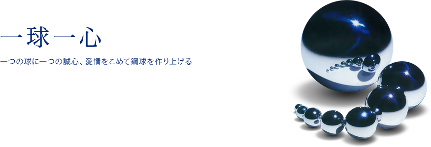 [6464]ツバキ・ナカシマで不適切な販売が発覚、速攻撤退しました。
