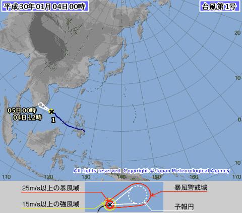 【ボラヴェン】南シナ海で台風1号が発生…史上3番目の早さ