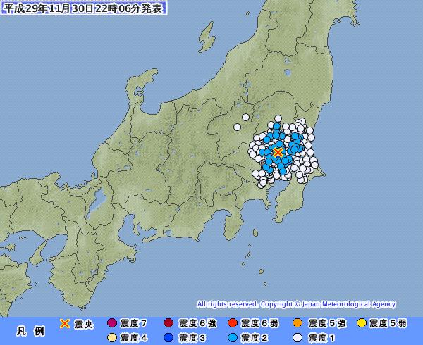 関東地方で最大震度3の地震発生 M3.9 震源地は茨城県南部 深さ約50km