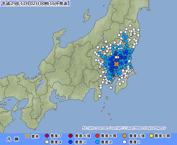 関東地方で最大震度4の地震発生 M4.3 震源地は茨城県南部 深さ約50km