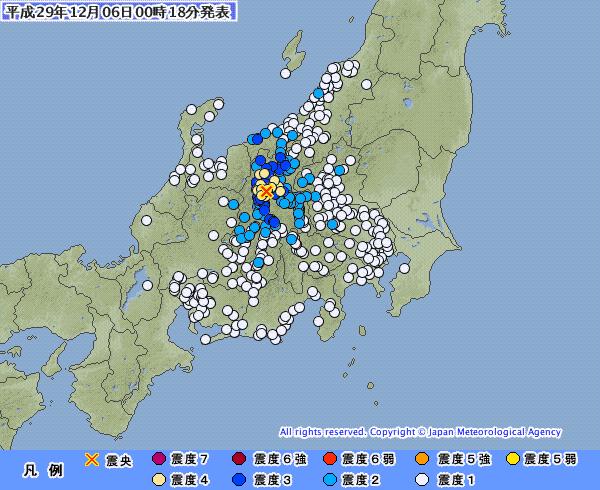 【広範囲】長野県で「震度4」 福島・茨城県でも「震度3」の地震発生