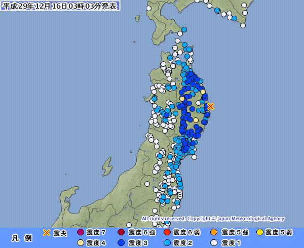 東北地方で最大震度4の地震発生 M5.4 震源地は岩手県沖 深さ約50km