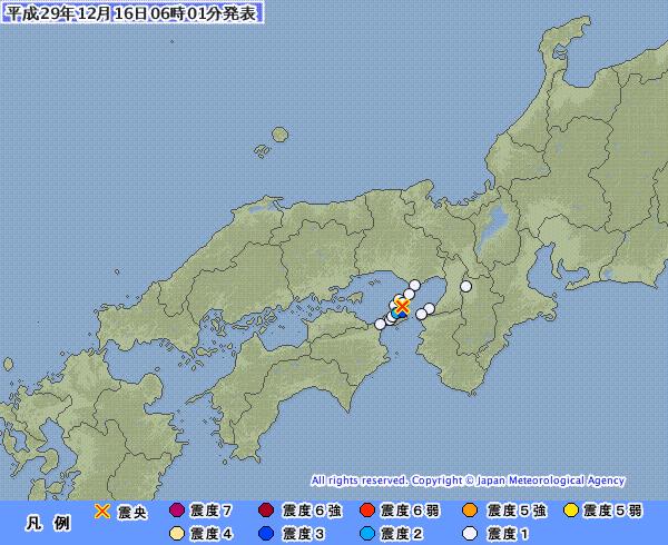 【珍しい】大阪湾震源で「震度2と3」の地震が続く