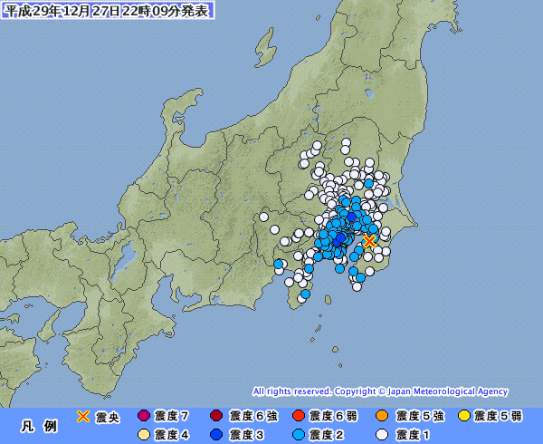 関東地方で最大震度3の地震発生 M4.5 震源地は千葉県北西部 深さ約80km