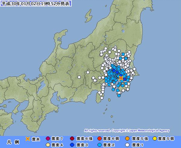 【スーパームーン】関東地方で最大震度3の地震発生 M4.2 震源地は東京湾 深さ約60km