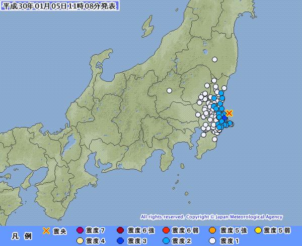 【同時発生】茨城と富山で最大震度3の地震が発生…緊急地震速報が鳴り響く