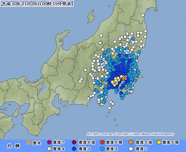 【関東直下】東京・神奈川で最大震度4の地震発生 M4.8 震源地は千葉県北西部 深さ約80km