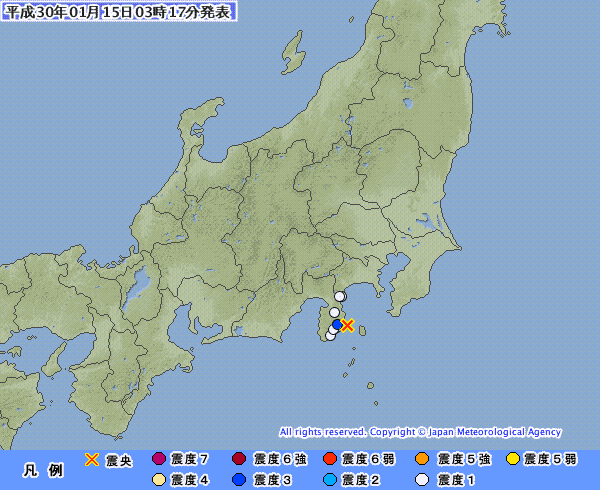 静岡県で最大震度3の地震発生 震源地は伊豆大島近海…14日には北海道・浦河沖で震度4の地震も