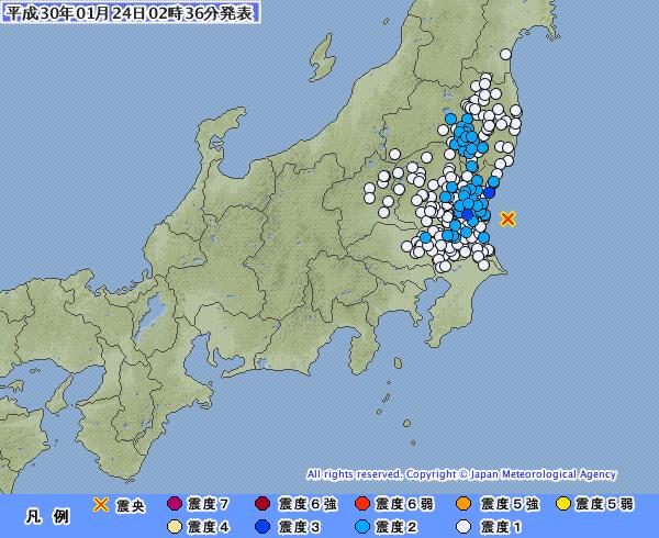 茨城県で最大震度3の地震発生 M4.3 震源地は茨城県沖 深さ約40km