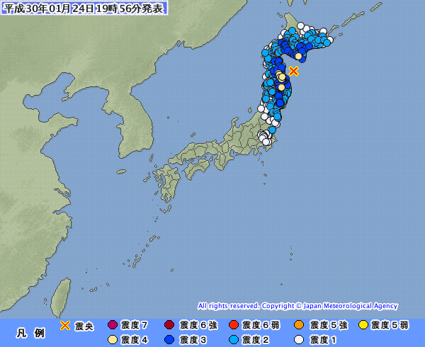 【緊急地震速報】北海道、東北、関東の広範囲が揺れる…最大震度4 「M6.2」 震源地は青森県東方沖