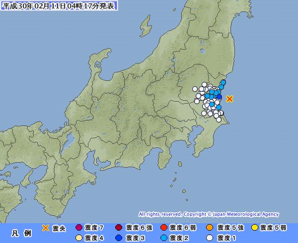 茨城県で最大震度3の地震発生 M4.0 震源地は茨城県沖 深さ約40km