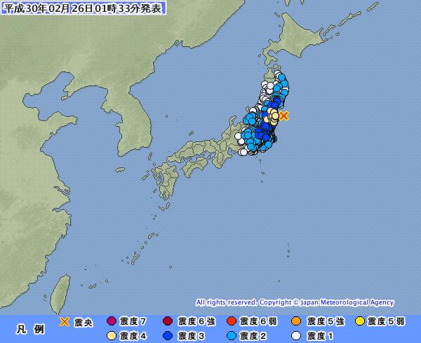 東北・関東地方で最大震度4の地震発生 M5.7 震源地は福島県沖 深さ約40km