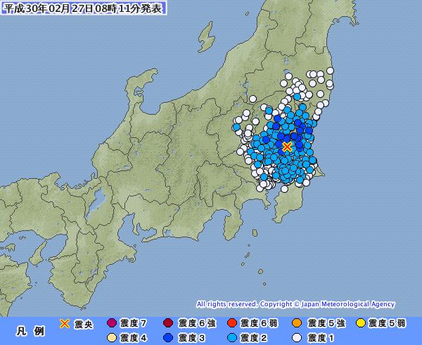 茨城・栃木で最大震度3の地震発生 M4.3 震源地は茨城県南部 深さ約50km