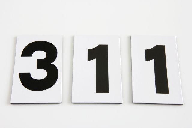 【3.11】東日本大震災ってどれぐらい凄かった?子供だったから覚えてない
