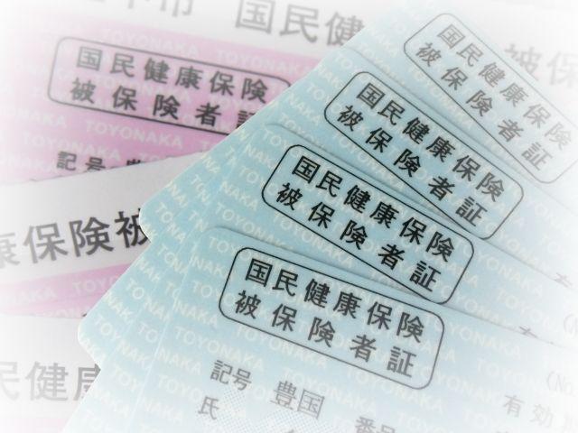 【負担】東京都「国民健康保険料を引き上げます。今年は26%、来年は38%引き上げになるからな」