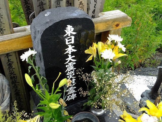【東日本大震災】来月での3月であれからもう「7年」…日本政府「発生時刻に黙とうして」