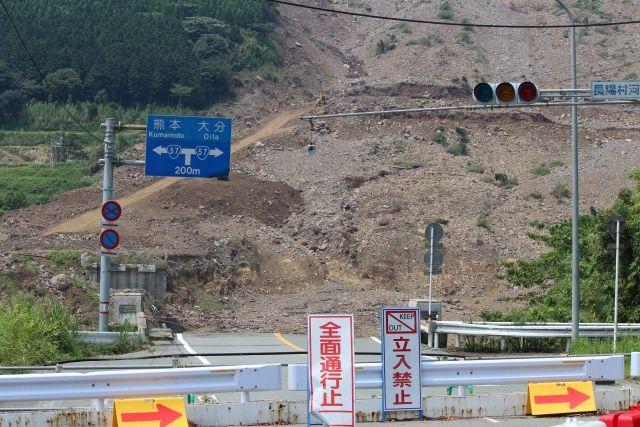 【陰謀論】熊本地震の「観測データ」に不自然な点…大阪大が本調査へ