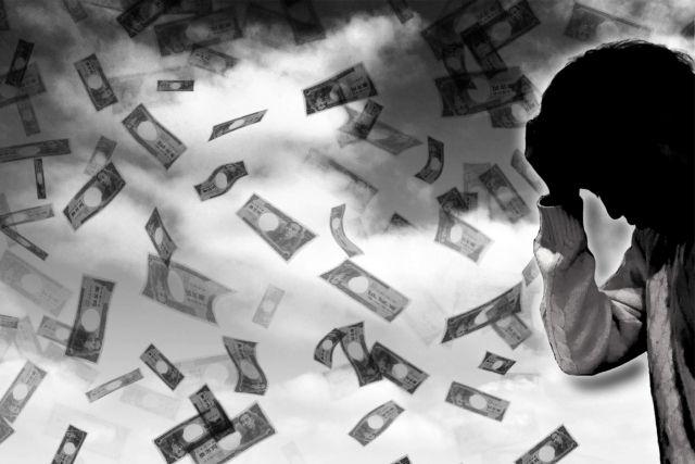 【政府】2年後には「年収400万円」で高額所得者認定か、増税への筋書き…国民全員を金持ち認定し「幸せな国」へ