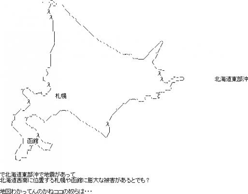 http://blog-imgs-118.fc2.com/o/k/a/okarutojishinyogen/newsplus_1513650846_64801s.png