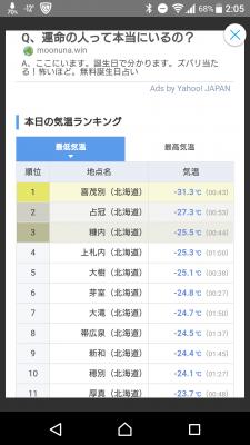 http://blog-imgs-118.fc2.com/o/k/a/okarutojishinyogen/newsplus_1516811668_6001s.png