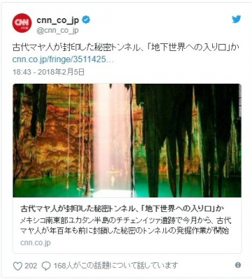 screenshot_02-00-21_772.jpeg