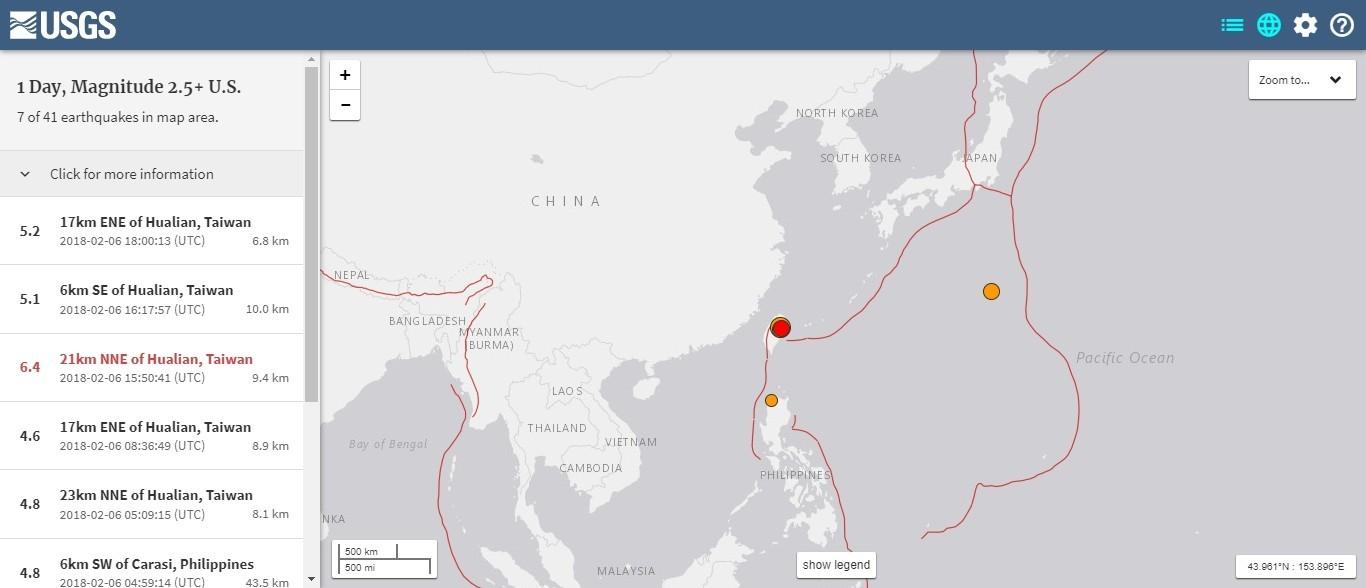 台湾で現地基準「震度7」の大地震が発生 M6.4 震源深さは約10km…M5クラスの地震も続く