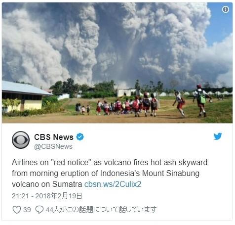 【スマトラ島】シナブン山が噴火…噴煙は「4900メートル」に達する