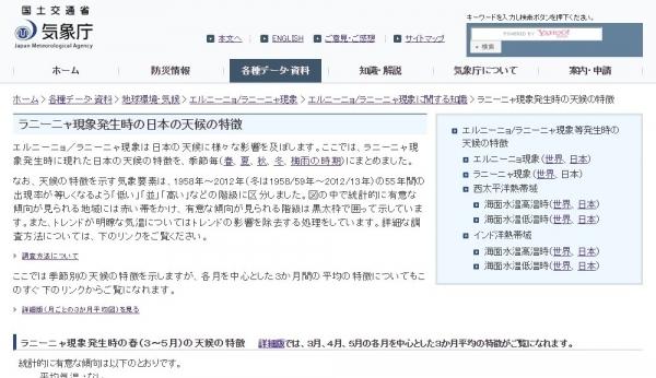 screenshot_03-56-47_982.jpeg
