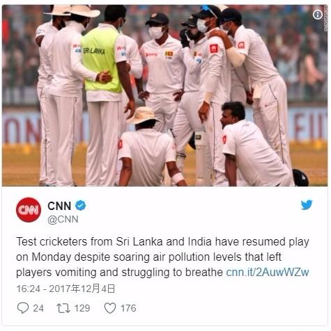 インドでの大気汚染が深刻!あまりの酷さにクリケット国際試合で嘔吐する選手までも…酸素ボンベとマスクが必須に