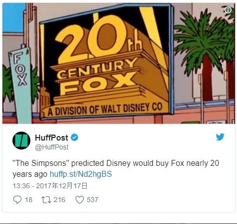 【陰謀】またも「ザ・シンプソンズ」の内容が的中か…ディズニーのフォックス買収も予言してた!