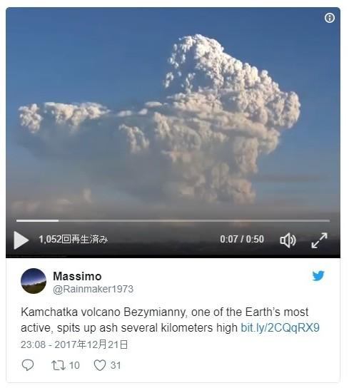 【ロシア】カムチャツカにある火山が大噴火…噴煙の高さは今年世界最大級15000メートルに達する!