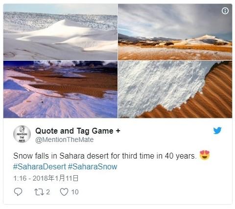 【アフリカ】サハラ砂漠に雪が降り、世界一の暑い場所で異例の「積雪」…過去40年で3度目
