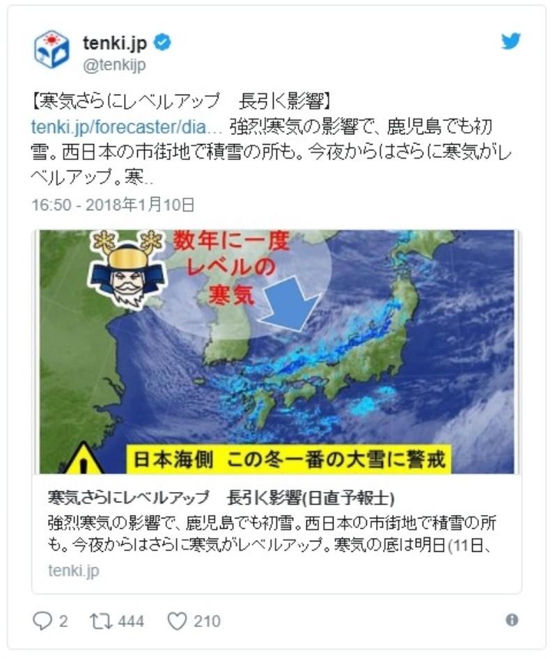 【極寒列島】これから、更に寒くなります…積雪が増え、数年に一度のレベルの寒気が襲う!