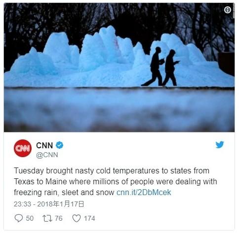 【アメリカ】テキサス州などで異例の大寒波…事故や欠航が相次ぐ