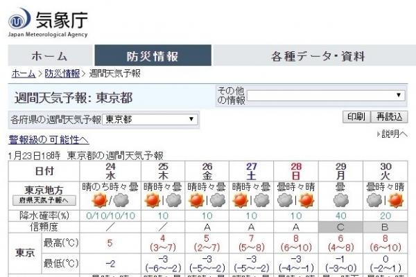 screenshot_2018-01-24_203-51-44-56024.jpeg