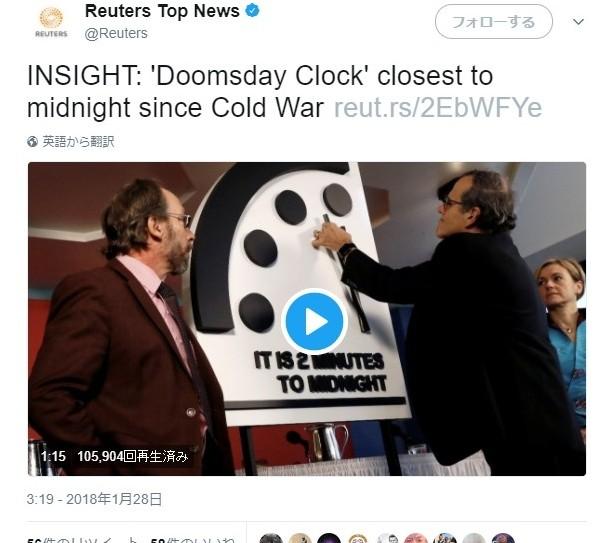 【終末時計】地球最後の日まで「残り2分」…1953年の冷戦期と並ぶ