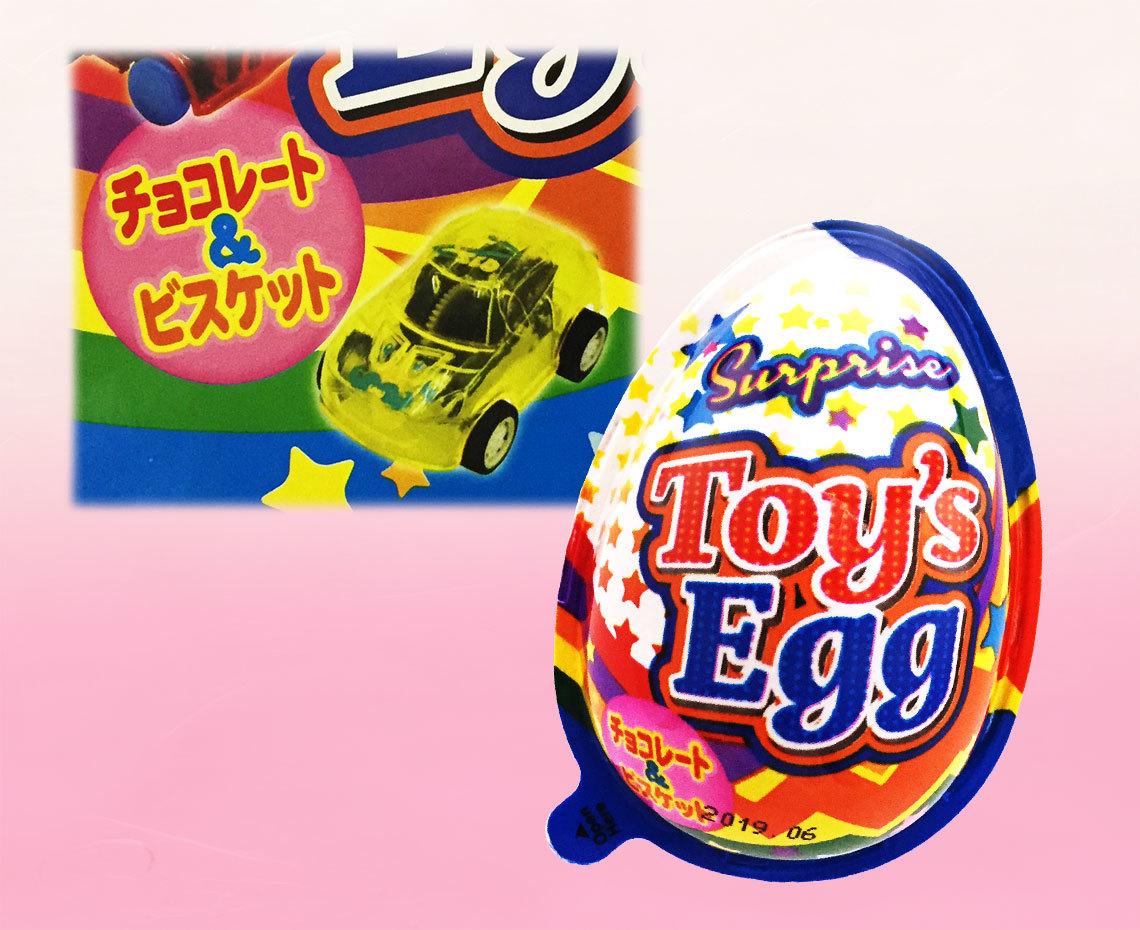 TOY'S EGG(トイズエッグ)