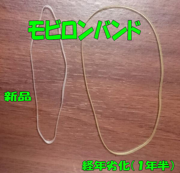 2018_2_8_twfc_8.jpg