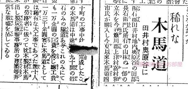 松陽141013t