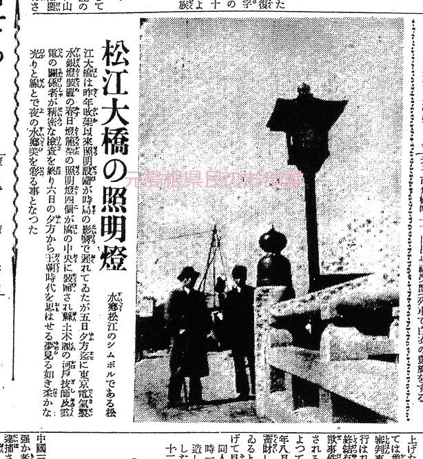 130407松江大橋t